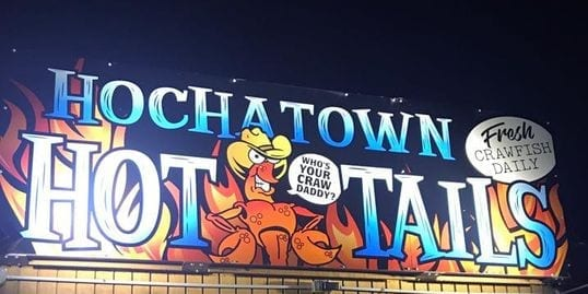 Hochatown Hot Tails logo. Text: Who's your craw daddy? Fresh crawfish daily.